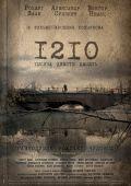 """Постер 1 из 2 из фильма """"1210"""" (2012)"""