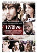 """Постер 1 из 2 из фильма """"Двенадцать"""" /Twelve/ (2010)"""