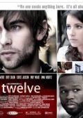"""Постер 2 из 2 из фильма """"Двенадцать"""" /Twelve/ (2010)"""
