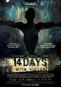 """Постер 1 из 1 из фильма """"14 дней с Виктором"""" /14 Days with Victor/ (2010)"""