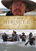 """Постер 1 из 1 из фильма """"17 чудес"""" /17 Miracles/ (2011)"""