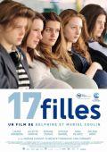 """Постер 1 из 4 из фильма """"17 девушек"""" /17 filles/ (2011)"""