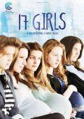 """Постер 3 из 4 из фильма """"17 девушек"""" /17 filles/ (2011)"""