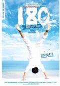"""Постер 1 из 3 из фильма """"180"""" /180/ (2011)"""