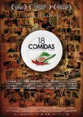 """Постер 1 из 1 из фильма """"18 блюд"""" /18 comidas/ (2010)"""