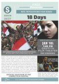 """Постер 3 из 16 из фильма """"18 дней"""" /Tamantashar yom/ (2011)"""