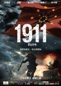 """Постер 2 из 3 из фильма """"1911"""" /Xinhai geming/ (2011)"""