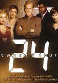 """Постер 2 из 25 из фильма """"24 часа"""" /24/ (2001)"""