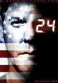 """Постер 11 из 25 из фильма """"24 часа"""" /24/ (2001)"""