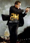"""Постер 12 из 25 из фильма """"24 часа"""" /24/ (2001)"""