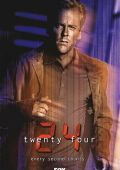 """Постер 3 из 25 из фильма """"24 часа"""" /24/ (2001)"""