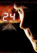 """Постер 9 из 25 из фильма """"24 часа"""" /24/ (2001)"""