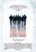 "Постер 1 из 1 из фильма ""Забери мою душу в 3D"" /My Soul to Take/ (2010)"