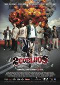 """Постер 1 из 1 из фильма """"2 зайца"""" /2 Coelhos/ (2012)"""