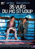"""Постер 2 из 2 из фильма """"36 видов с пика Сен-Лу"""" /36 vues du Pic Saint Loup/ (2009)"""