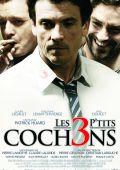 """Постер 2 из 3 из фильма """"3 похотливых поросенка"""" /Les 3 p'tits cochons/ (2007)"""