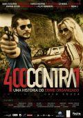 """Постер 1 из 1 из фильма """"400 против 1 - История Организованной преступности"""" /400 Contra 1 - Uma Historia do Crime Organizado/ (2010)"""