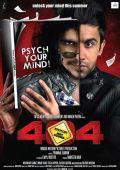 """Постер 2 из 5 из фильма """"404"""" /404/ (2011)"""