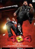 """Постер 5 из 5 из фильма """"404"""" /404/ (2011)"""