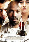 """Постер 2 из 2 из фильма """"40"""" /40/ (2009)"""