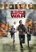 """Постер 3 из 4 из фильма """"5 дней в августе"""" /5 Days of War/ (2011)"""
