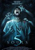 """Постер 1 из 1 из фильма """"5 душ"""" /5 Souls/ (2011)"""