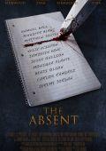 """Постер 1 из 1 из фильма """"Абсент"""" /The Absent/ (2011)"""