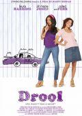 """Постер 2 из 2 из фильма """"Абсурд"""" /Drool/ (2009)"""