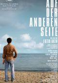 """Постер 2 из 3 из фильма """"На краю рая"""" /Auf der anderen Seite/ (2007)"""