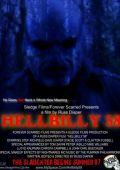 """Постер 1 из 3 из фильма """"Адский Билли 58"""" /HellBilly 58/ (2009)"""