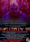 """Постер 2 из 3 из фильма """"Адский Билли 58"""" /HellBilly 58/ (2009)"""