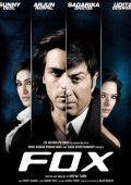 """Постер 1 из 1 из фильма """"Адвокат"""" /Fox/ (2009)"""