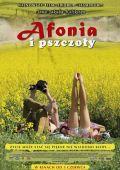 """Постер 1 из 1 из фильма """"Афоня и пчелы"""" /Afonia i pszczoly/ (2009)"""