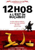 """Постер 1 из 3 из фильма """"12:08 к Востоку от Бухареста"""" /A fost sau n-a fost?/ (2007)"""