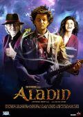 """Постер 2 из 2 из фильма """"Аладин"""" /Aladin/ (2009)"""
