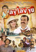 """Постер 1 из 1 из фильма """"Ай Лав Ю"""" /Ay Lav Yu/ (2010)"""