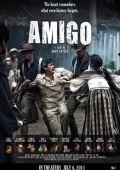 """Постер 3 из 3 из фильма """"Амиго"""" /Amigo/ (2010)"""