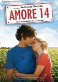 """Постер 1 из 1 из фильма """"Аморе"""" /Amore 14/ (2009)"""