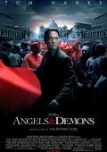"""Постер 3 из 4 из фильма """"Ангелы и демоны"""" /Angels & Demons/ (2009)"""