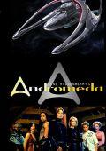 """Постер 8 из 8 из фильма """"Андромеда"""" /Andromeda/ (2000)"""