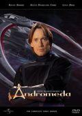 """Постер 2 из 8 из фильма """"Андромеда"""" /Andromeda/ (2000)"""