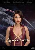 """Постер 3 из 8 из фильма """"Андромеда"""" /Andromeda/ (2000)"""