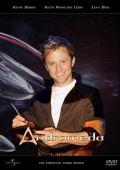 """Постер 4 из 8 из фильма """"Андромеда"""" /Andromeda/ (2000)"""