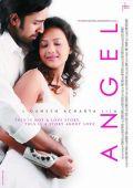 """Постер 1 из 2 из фильма """"Ангел"""" /Angel/ (2011)"""