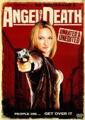 """Постер 1 из 2 из фильма """"Ангел смерти"""" /Angel of Death/ (2009)"""