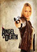 """Постер 2 из 2 из фильма """"Ангел смерти"""" /Angel of Death/ (2009)"""
