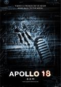 """Постер 2 из 8 из фильма """"Аполлон 18"""" /Apollo 18/ (2011)"""