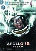 """Постер 5 из 8 из фильма """"Аполлон 18"""" /Apollo 18/ (2011)"""