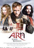 """Постер 1 из 2 из фильма """"Арн: Рыцарь-тамплиер"""" /Arn - Tempelriddaren/ (2007)"""