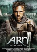 """Постер 2 из 2 из фильма """"Арн: Рыцарь-тамплиер"""" /Arn - Tempelriddaren/ (2007)"""